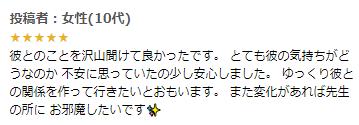 Ami先生口コミ