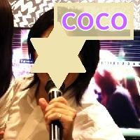 cocoさん