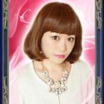 喜美子先生