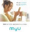 MyU(ミュウ)